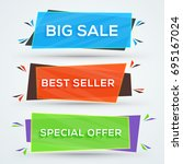 set of sale web banners.... | Shutterstock .eps vector #695167024