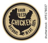 chicken stamp or label  text... | Shutterstock .eps vector #695178037