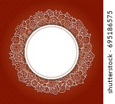 card design template. lacy... | Shutterstock .eps vector #695186575