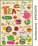 set of tea design elements and...