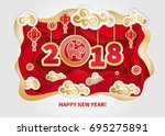 dog is a symbol of the 2018... | Shutterstock .eps vector #695275891