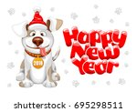 Stock vector happy small dog in santa claus hat sitting and smile dog is symbol of year on chinese 695298511