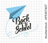 back to school relax | Shutterstock .eps vector #695307607