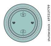 cute label banner | Shutterstock .eps vector #695319799