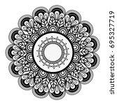 mandala spiritual symbol | Shutterstock .eps vector #695327719