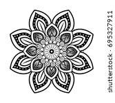 mandala spiritual symbol | Shutterstock .eps vector #695327911