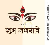 happy navratri festival  design ... | Shutterstock .eps vector #695332867