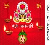 happy navratri festival  design ... | Shutterstock .eps vector #695334904