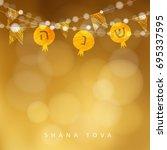rosh hashanah  jewish new year... | Shutterstock .eps vector #695337595