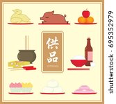 set of food offerings for... | Shutterstock .eps vector #695352979