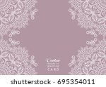 invitation or card template... | Shutterstock .eps vector #695354011