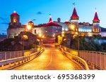 scenic summer night view of...   Shutterstock . vector #695368399