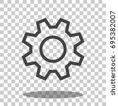 cogwheel icon vector isolated | Shutterstock .eps vector #695382007