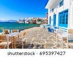 Mykonos Island  Greece   May 16 ...