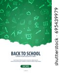 back to school background.... | Shutterstock .eps vector #695439979