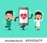 cartoon male nurse and female... | Shutterstock .eps vector #695450479