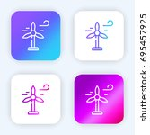 wind mill bright purple and...