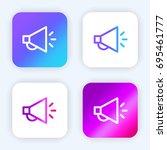 megaphone bright purple and...
