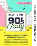 back to the 90's party... | Shutterstock .eps vector #695485489