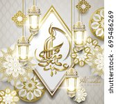 eid al adha mubarak calligraphy ... | Shutterstock . vector #695486269