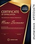 elegance vertical certificate...   Shutterstock .eps vector #695531674