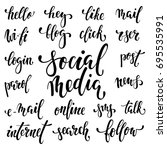 big set of handwritten words... | Shutterstock .eps vector #695535991
