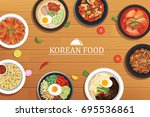korean food on a wooden table... | Shutterstock .eps vector #695536861