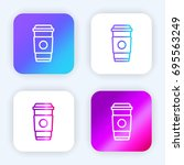 coffee cup bright purple and...