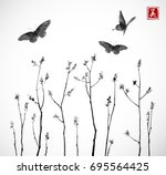 big black butterflies and tree... | Shutterstock .eps vector #695564425