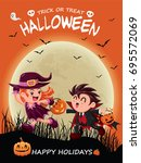 vintage halloween poster design ... | Shutterstock .eps vector #695572069