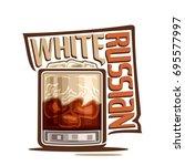 vector illustration of alcohol... | Shutterstock .eps vector #695577997