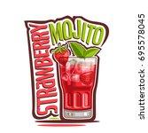 vector illustration of alcohol... | Shutterstock .eps vector #695578045