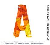 autumn fall bright orange... | Shutterstock .eps vector #695584591