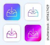 Stock vector inbox bright purple and blue gradient app icon 695617429