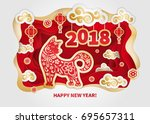 dog is a symbol of the 2018... | Shutterstock .eps vector #695657311