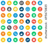 investment icons in colorful... | Shutterstock .eps vector #695673835