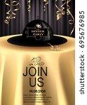 vip dinner party invitation...   Shutterstock .eps vector #695676985