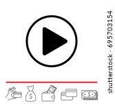 play button web icon. vector... | Shutterstock .eps vector #695703154
