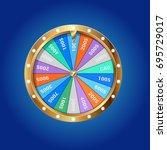 wheel of fortune isolated   Shutterstock .eps vector #695729017