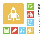 rocket icon | Shutterstock .eps vector #695735239