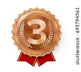 bronze medal vector. bronze ... | Shutterstock .eps vector #695794561