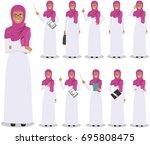 business concept. detailed... | Shutterstock .eps vector #695808475