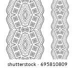 decorative seamless black lace... | Shutterstock .eps vector #695810809