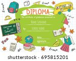 diploma template for kids ... | Shutterstock .eps vector #695815201