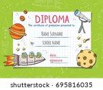 diploma template for kids ...   Shutterstock .eps vector #695816035