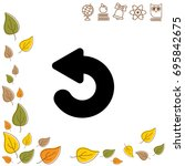 web line icon. circular arrow   Shutterstock .eps vector #695842675
