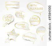 collection of speech bubbles... | Shutterstock .eps vector #69584500