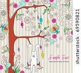 vector illustration of cute... | Shutterstock .eps vector #69590821