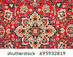moscow  russia   august 13 ... | Shutterstock . vector #695932819