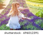 family portrait in lavender... | Shutterstock . vector #696012391